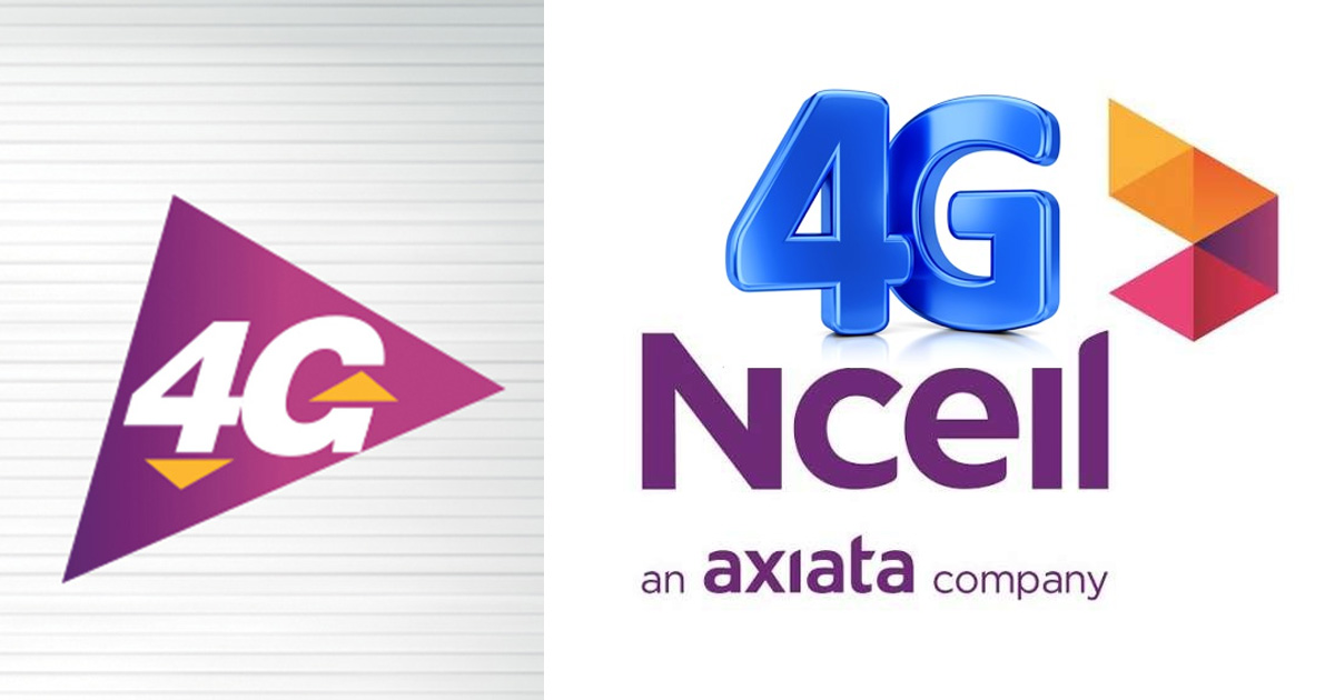 Ncell 4G data package offer