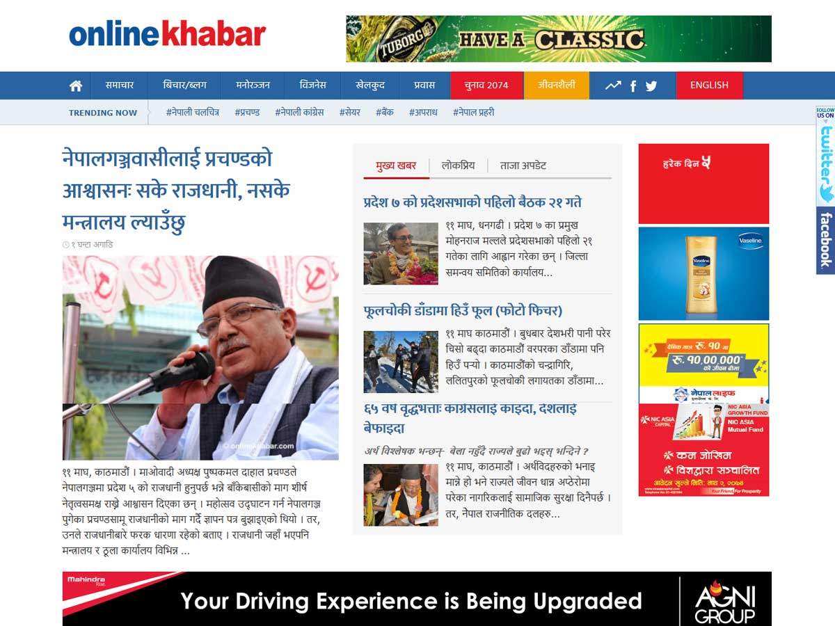 Onlinekhabar Provides Up To Date Latest News And Also Hot Breaking Including Politics Sports Media Businesany More